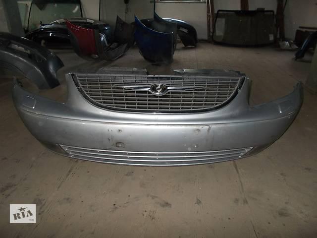 Б/у бампер передний для легкового авто Chrysler Voyager- объявление о продаже  в Стрые