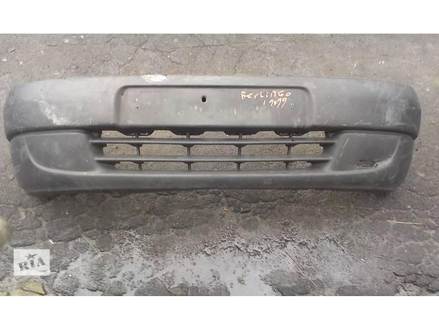 Б/у бампер передний для легкового авто Citroen Berlingo- объявление о продаже  в Ковеле