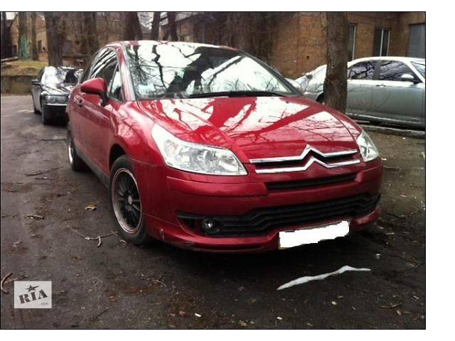 купить бу Б/у бампер передний для легкового авто Citroen C4 Hatchback в Киеве