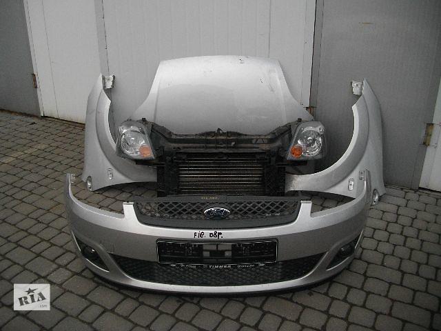 Б/у бампер передний для легкового авто Ford Fiesta 2007- объявление о продаже  в Львове