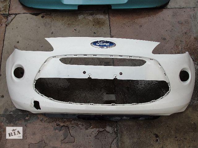бу Б/у бампер передний для легкового авто Ford KA ДЕШЕВО В НАЛИЧИИ!!!! в Львове