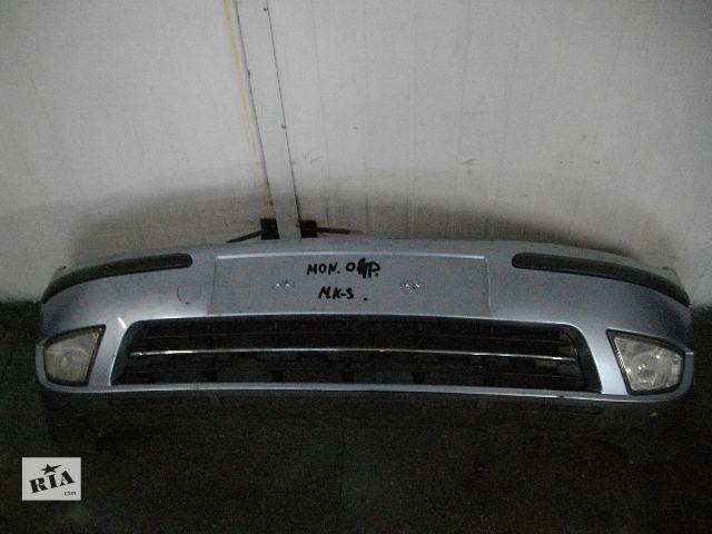 Б/у бампер передний для легкового авто Ford Mondeo 2005- объявление о продаже  в Львове