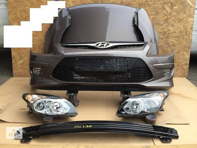 Б/у бампер передний для легкового авто Hyundai i30- объявление о продаже  в Здолбунове