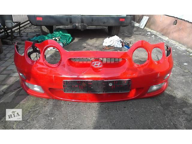 продам Б/у бампер передний для легкового авто Hyundai Tiburon 1996 - 1999 бу в Ковеле