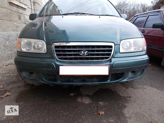 Б/у бампер передний Hyundai Trajet- объявление о продаже  в Стрые