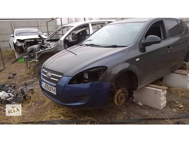 Б/у бампер передний для легкового авто Kia Ceed- объявление о продаже  в Киеве