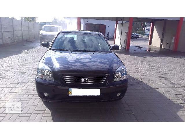 продам Б/у бампер передний для легкового авто Kia Magentis бу в Ровно