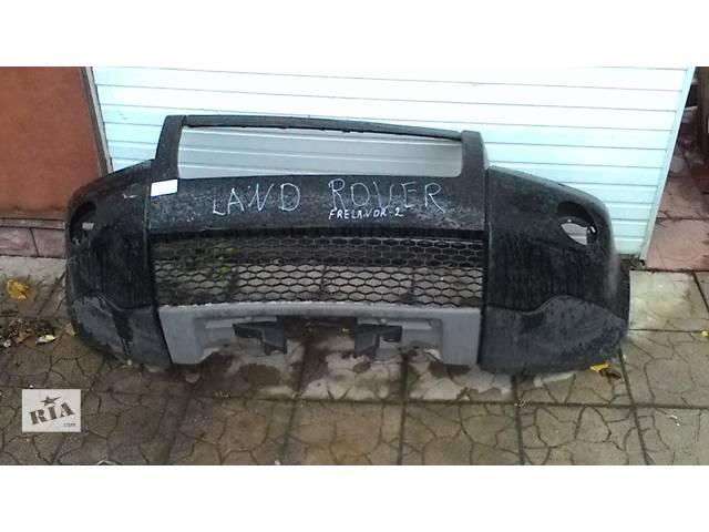 Б/у бампер передний для легкового авто Land Rover Freelande r- объявление о продаже  в Белой Церкви