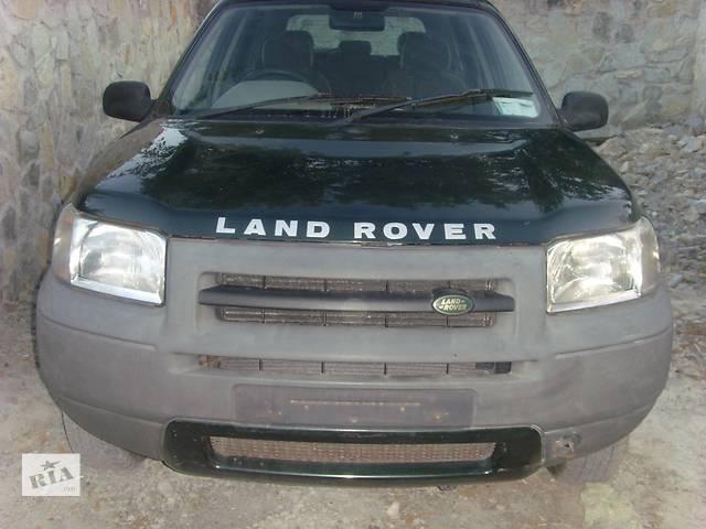 бу Б/у бампер передний для легкового авто Land Rover Freelander в Борщеве (Тернопольской обл.)