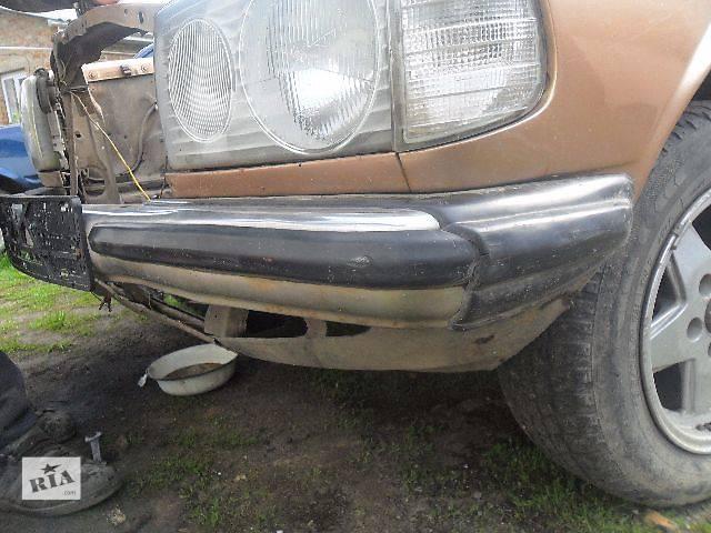 продам Б/у бампер передний для легкового авто Mercedes 123 бу в Дубно (Ровенской обл.)