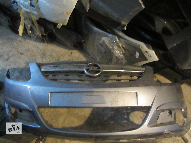 продам Б/у бампер передний для легкового авто Opel Corsa 2007 бу в Киеве