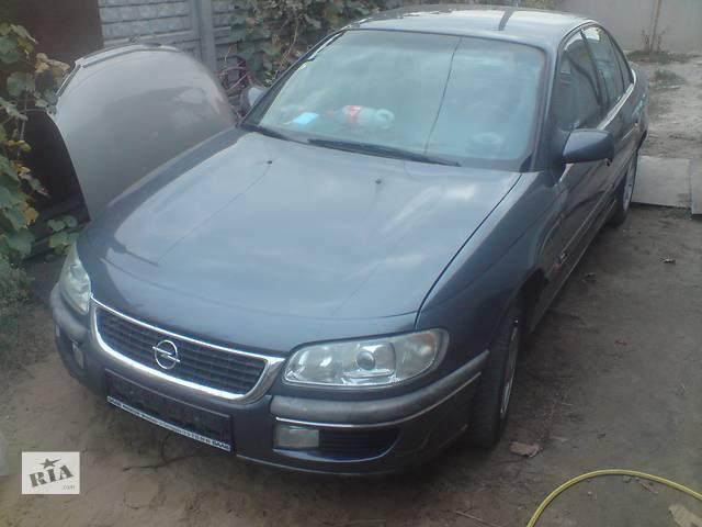 продам Б/у бампер передний для легкового авто Opel Omega все для Опель бу в Днепре (Днепропетровске)