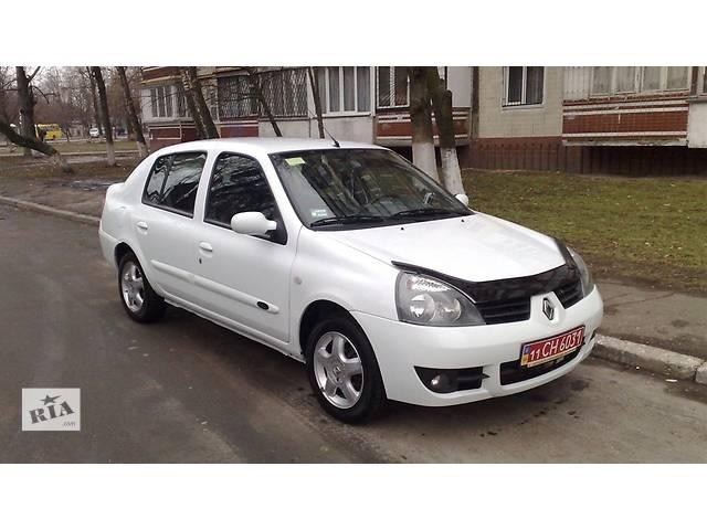 Б/у бампер передний для легкового авто Renault Clio Symbol- объявление о продаже  в Днепре (Днепропетровск)