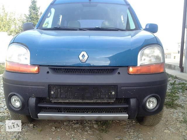бу Б/у бампер передний для легкового авто Renault Kangoo в Бучаче