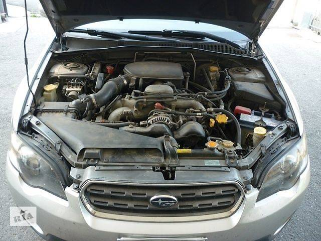 Б/у бампер передний для легкового авто Subaru Outback- объявление о продаже  в Киеве