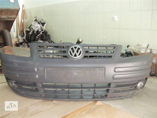 продам Б/у бампер передний для легкового авто Volkswagen Caddy бу в Яворове