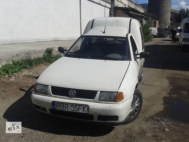 продам Б/у бампер передний для легкового авто Volkswagen Caddy бу в Ровно