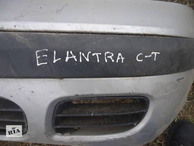 продам Б/у бампер передний для седана Hyundai Elantra бу в Киеве