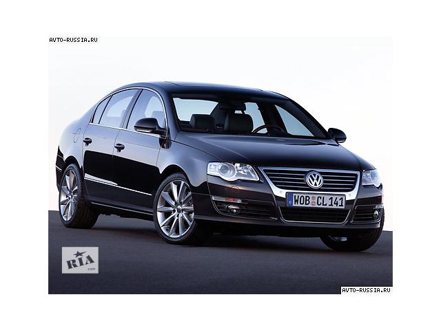 купить бу Б/у бампер передний для седана Volkswagen B6 в Одессе