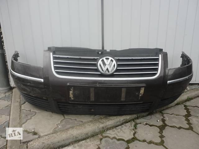 Б/у бампер передний для седана Volkswagen Passat B5- объявление о продаже  в Самборе