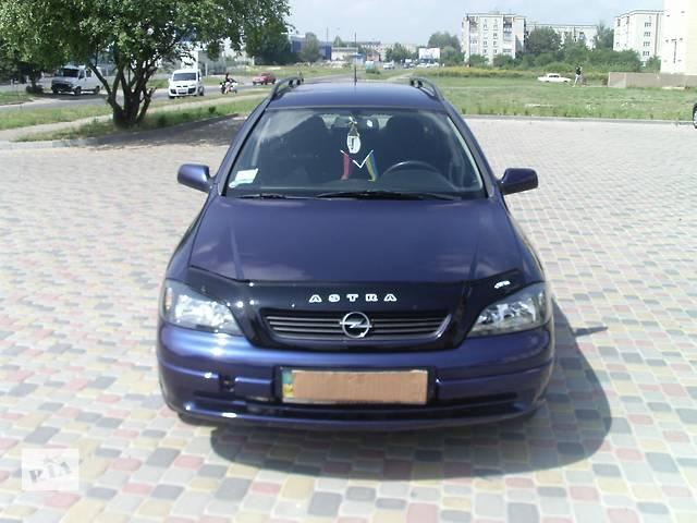 бу Б/у бампер передний для универсала Opel Astra G в Ковеле