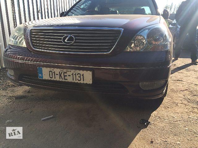 бу Б/у бампер передний  Lexus LS 430 2002 в Одессе