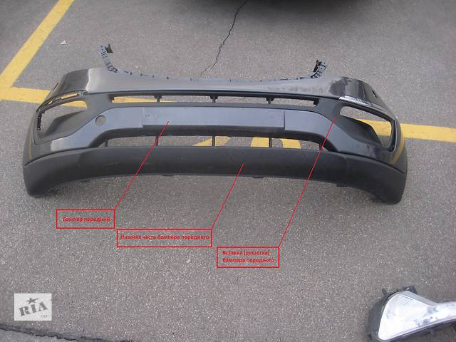 купить бу Б/у бампер передний нижняя часть для легкового авто Kia Sportage в Киеве