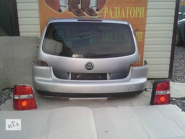 продам Б/у бампер задний для минивэна Volkswagen Touran бу в Львове