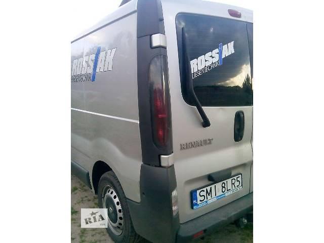 бу Б/у бампер задний для грузовика Renault Trafic в Любомле