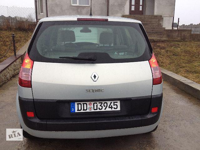 Б/у бампер задний для легкового авто Renault Scenic 2005- объявление о продаже  в Бучаче