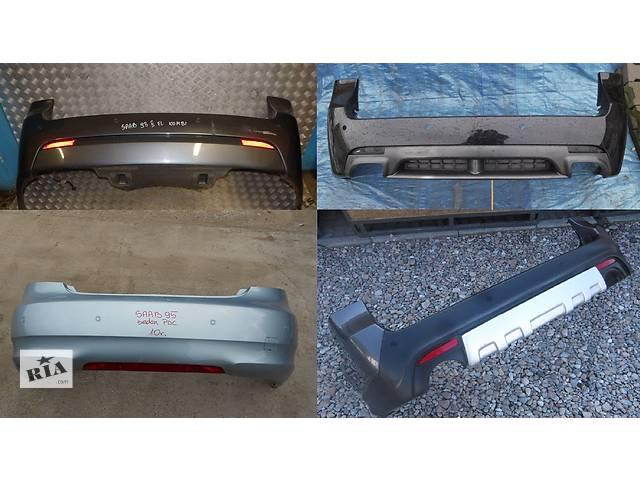 продам Б/у бампер задний для легкового авто Saab бу в Львове
