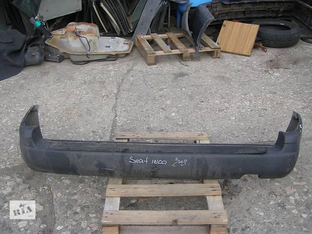 бу Б/у бампер задний для легкового авто Seat Inca в Новой Каховке