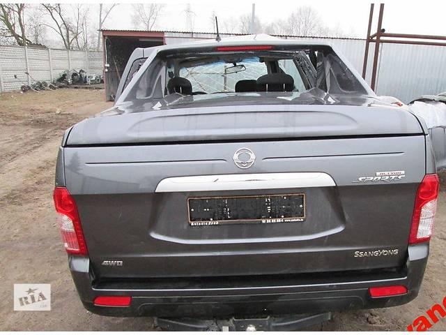 Б/у бампер задний для легкового авто SsangYong- объявление о продаже  в Львове