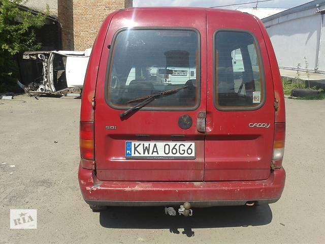 продам Б/у бампер задний для легкового авто Volkswagen Caddy бу в Ровно