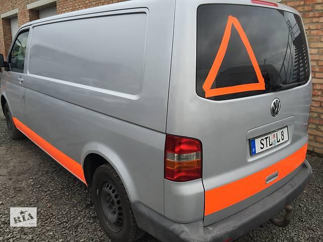 Б/у бампер задний для легкового авто Volkswagen T5 (Transporter)- объявление о продаже  в Луцке