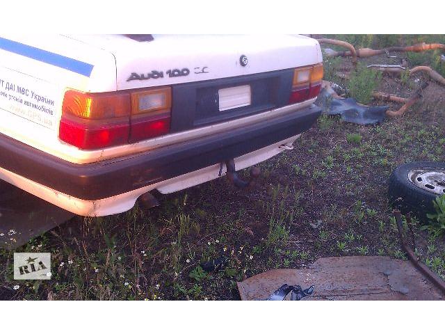 продам Б/у бампер задний для седана Audi 100 С 3 1987 бу в Киеве