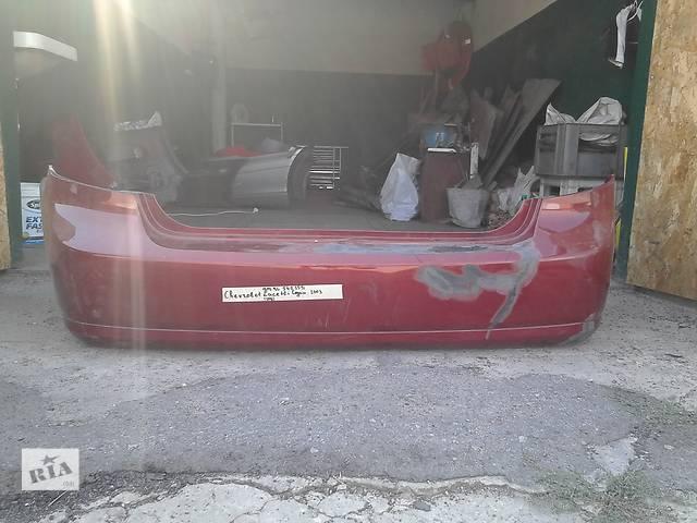 продам Б/у бампер задний для седана Chevrolet Lacetti (gm 96545559) бу в Никополе (Днепропетровской обл.)