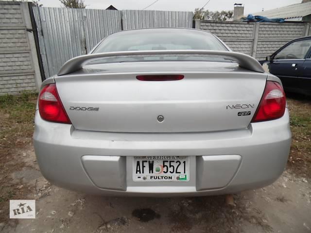 продам Б/у бампер задний для седана Dodge Неон бу в Дубно (Ровенской обл.)