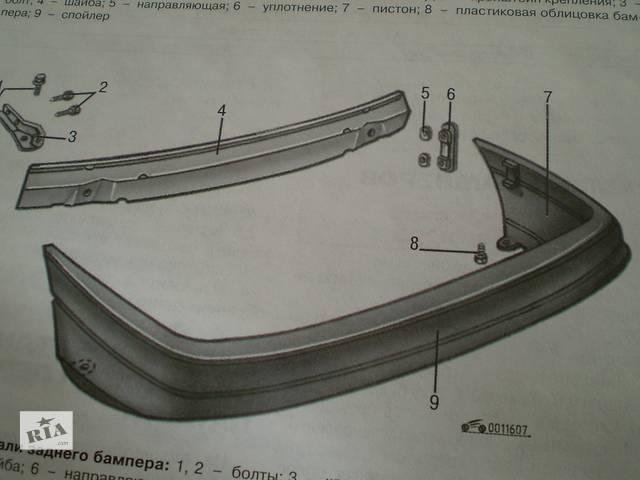 купить бу Б/у бампер задний для универсала Volkswagen Passat B3 в Киеве