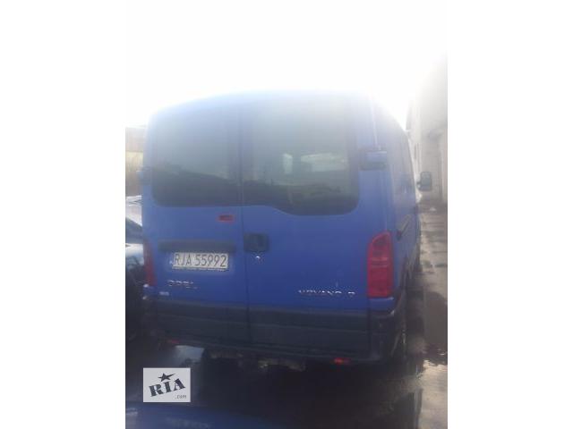 купить бу Б/у Бампер задний Renault Master 1998-2010 1.9d 2.2d 2.5d 2.8d 3.0d ИДЕАЛ!!! ГАРАНТИЯ!!! в Львове