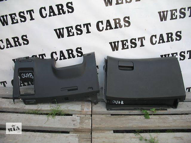 Б/у бардачок для легкового авто Subaru Outback- объявление о продаже  в Луцке
