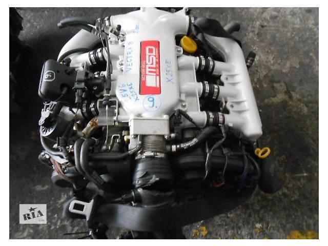 Б/у блок двигателя для легкового авто Opel Vectra B 2.5- объявление о продаже  в Ужгороде