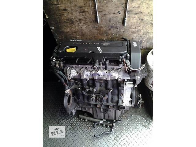 Б/у блок двигателя для легкового авто Opel Vectra C 1.8- объявление о продаже  в Ужгороде