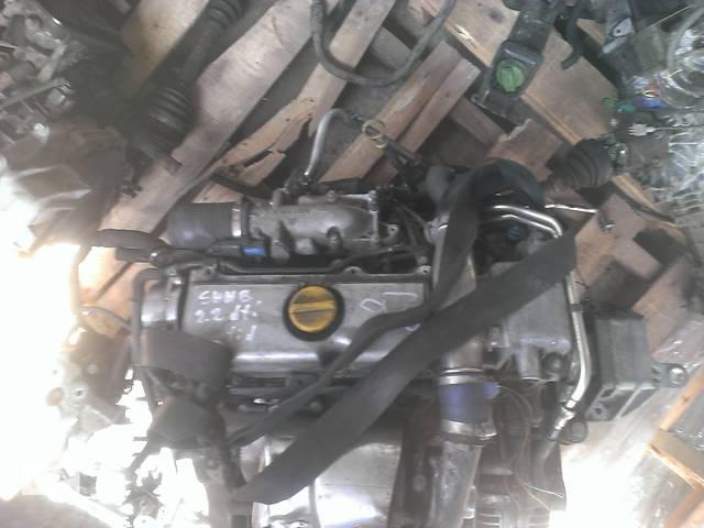 Б/у Блок двигуна Двигун дизель 2,2 DTI Легковий Saab Сааб 9-3 2005- объявление о продаже  в Рожище