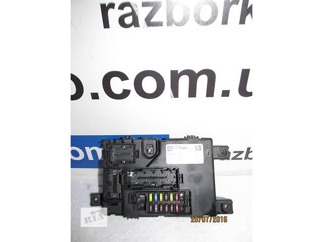купить бу Б/у блок предохранителей для легкового авто Opel Corsa 13142241 в Ровно