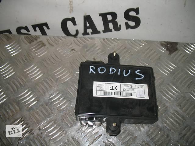бу Б/у блок предохранителей для легкового авто SsangYong Rodius в Луцке