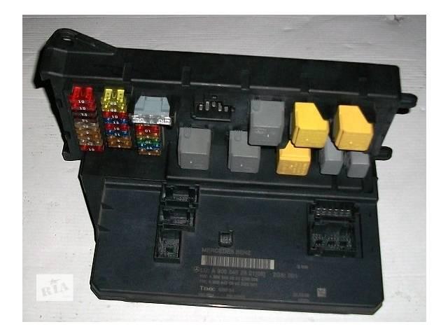 бу Б/у Блок предохранителей запобіжників Volkswagen Crafter Фольксваген Крафтер 2.5 TDI 2006-2010 в Рожище