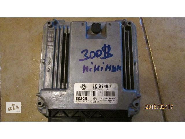 038906016A EDC16U1 Блок управления  двигателем для легкового авто Volkswagen T5 (Transporter) 2005- объявление о продаже  в Хусте