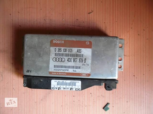 бу Б/у блок управления abs для легкового авто Audi A4 A6 в Дубно