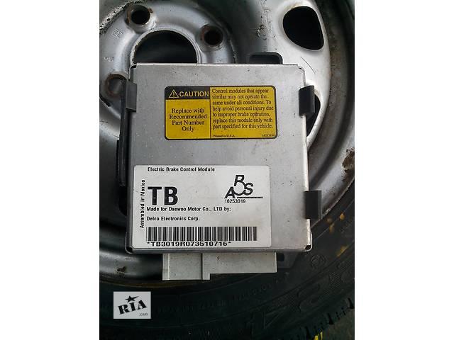Б/у блок управления abs для легкового авто Daewoo- объявление о продаже  в Черкассах